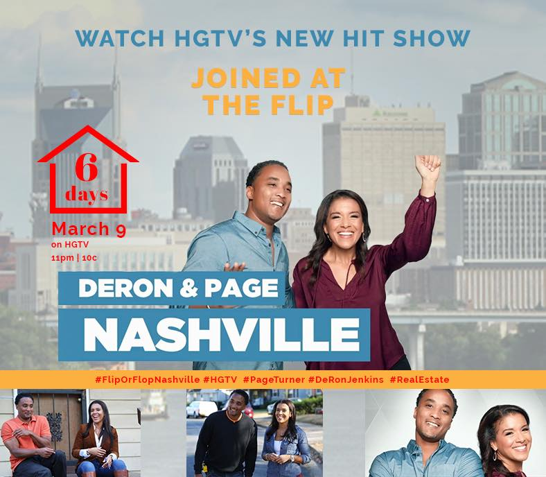 hgtv-joined-at-the-flip-page-turner